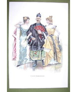 "BALL FRIENDS Chinese Man Young Ladies - VICTORIAN Era Color Print 14"" x 21"" - $21.60"