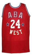 Ron Boone #24 Aba West All Stars Basketball Jersey Sewn Red Any Size image 1