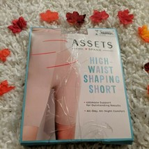 Women's Assets by Spanx High Waist Shaping Short Size 1 No Dig Nude 871B - $6.25