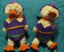 Lot of 2 Boyds bears plush Quack 4021835  summer 2010 new no tags - $4.99
