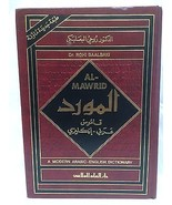 Al-Mawrid: A Modern Arabic-English Dictionary - Dr. Rohi Baalbaki (HC, 1... - $44.55