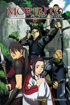 Moribito: Guardian of the Spirit ~ Tv Series Perfect Collection