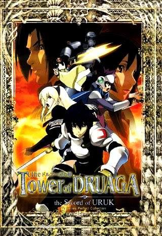 Tower of Druaga: The Aegis of URUK ~ Tv Series Perfect Collection