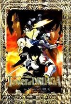 Tower of Druaga: The Aegis of URUK ~ Tv Series Perfect Collection