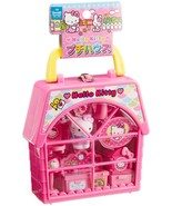Hello Kitty Petite House - Compact Set with Complete Setup for Tea Parties - $8.99