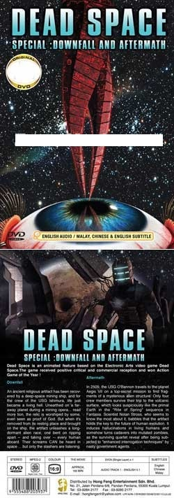 Primary image for Dead Space