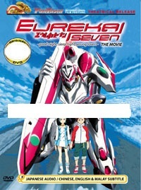 Eureka Seven  -  The Movie