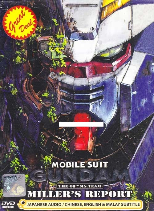Primary image for Gundam Miller's Report
