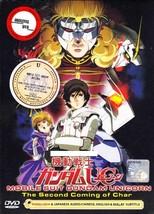Gundam Unicorn 2