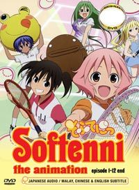 Softenni The Animation