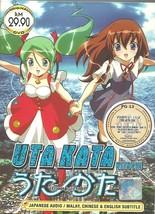 Uta Kata with Ova
