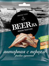 """""""Beerka"""", blue whiting FISH with pepper, dried, 40g - $6.99"""