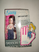 The World of Ginny-Sasson Vogue Doll - 1981 30-1966/B Brunette - $7.99