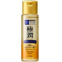 Japan Hada Labo Hadalabo Gokujyun Premium Hyaluronic Acid Skin Lotion 17... - $18.35