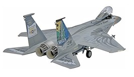 Revell F-15C Eagle Plastic Model Kit - $36.69