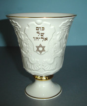 Lenox ELIJAH Wine Cup/Goblet Judaic Collect. Pa... - $84.90