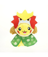 New Pokemon Plush Doll Monthly Pikachu Entei Hat Stuffed Toy 8 inch Coll... - $18.99