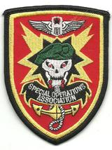 US Army Special Operations Association Patch  - $10.99
