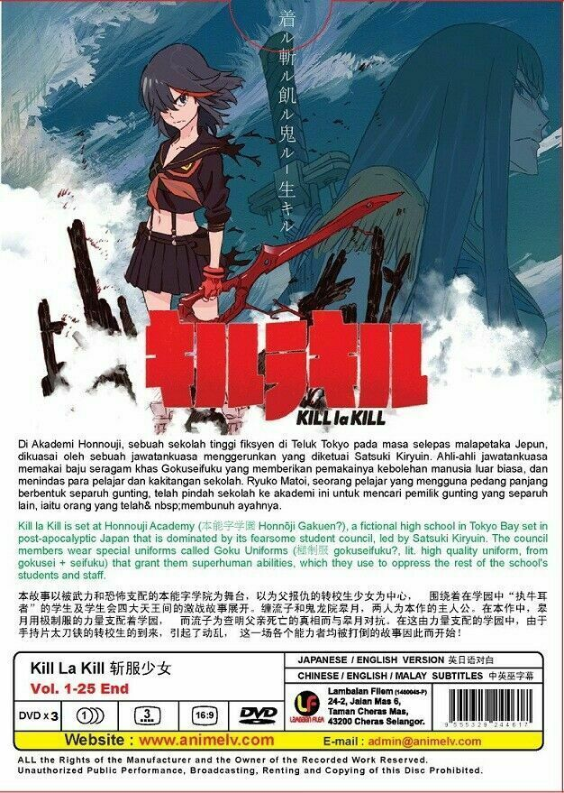 Kill La Kill ( Vol. 1-25 End ) English Audio DVD Ship From USA