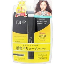 NEW Mascara D-up Japan D.U.P volume extension Free shipping from Japan - $23.99