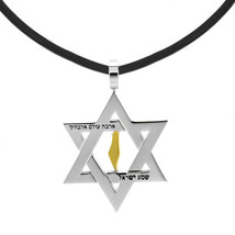 Ruber Cord Stainless Steel Star David Judaica Jewish Charm Pendant Shema... - $15.11