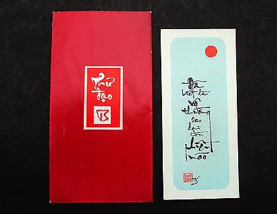 Vietnamese Wedding Gift Red Envelope : Red Envelope Vietnamese Book Sach Vietnam Thu Phap Calligraphy Gift ...