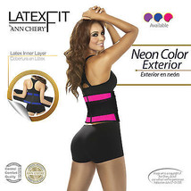 ANN CHERRY 2051 BELT WITH LATEX Gym Belt, Workout, Back Support COLOMBI... - $43.69