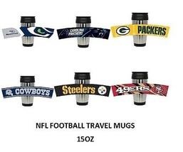 NFL Football Stainless Steel Travel Mug Rubberized Wrap  3D Team Logo 15 oz - $16.89