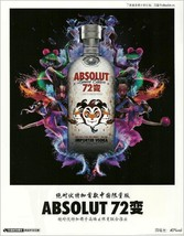 ABSOLUT 72 BIAN Chinese Vodka Magazine Ad - $9.99