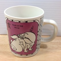 Vintage Year of the Boar Pig Mug Chinese Astrology New Year Bamboo Cartoon - $12.19