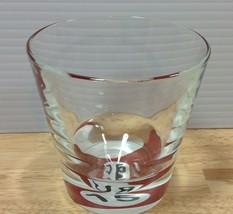 Billiard Pool Ball Cocktail Glass Tumbler #15 O... - $9.94