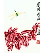 Dragonfly 22x30 Chinese Print by Ch'i Pai-shih Asian art china - $64.33