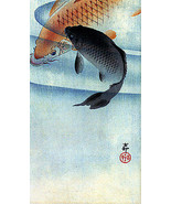 Two Carp 22x30 Japanese Art Print by Koson Hand Numbered Ltd. Edition - $64.33