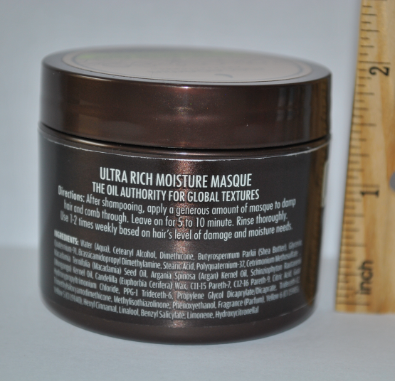 Macadamia Professional Ultra Rich Moisture Masque 2 Fl oz / 60 ml - travel