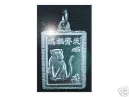2065 Chinese Year of the MONKEY Zodiac sign Pendant Leo Sterling Silver ... - $14.36
