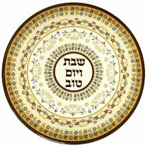 "Judaica Shabbat Ve'Yom Tov Ceramic Trivet Brown Floral Decoration 7.5"""
