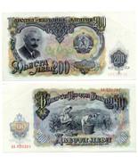 GEM CRISP UNCIRCULATED 1951 BULGARIAN 200 LEVA NOTE~FREE SHIPPING!! - $3.71 CAD