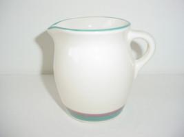 Pfaltzgraff Stoneware Creamer Dinnerware Juniper - $4.90