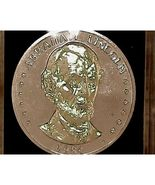 1984 Abraham Lincoln 175th Anniversary Coin, Double Eagle - £8.23 GBP