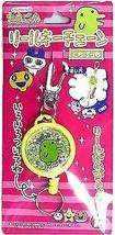 *Tamagotchi reel key chain Kuchipatchi - $12.57