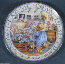 Royal Doulton Teddy Says His Prayers Fine Bone China Collector Plate Eng... - $20.53