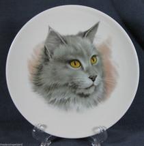 Schumann Bavaria schsch232 Salad Plate Gray Cat... - $20.53