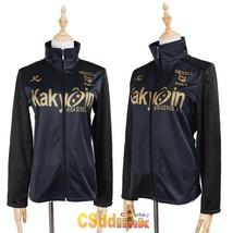 Prince of Stride STRIDE TEAM Cosplay Costume Jacket School Sportswear Black - $33.65+