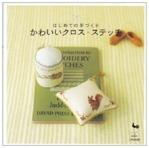 My Cute Cross Stitch Embroidery Japanese Craft Book Japan - $20.06