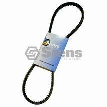 Ariens drive belt 07211400 - $15.76
