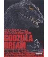 Godzilla Dream Yuji Sakai Modeling Artwork Book - $62.61
