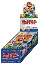 Pokemon XY Break 20th Anniversary Booster BOX Card Game Japanese - $135.94