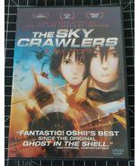 Mamoru Oshii The Sky Crawlers anime movie DVD - $4.49