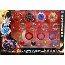 Takara Tomy Beyblade Burst B-98 God Customize Set Japan Official Import - $107.64