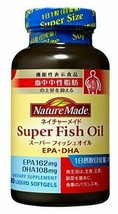 Otsuka Nature Made Super Fish Oil (EPA / DHA) 90 Grain - $17.81
